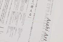 05_GUAP2013_02