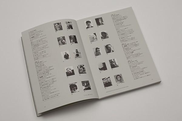 09_ARCUS2012_BOOK_03