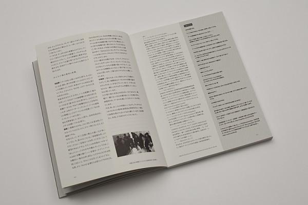 09_ARCUS2012_BOOK_04