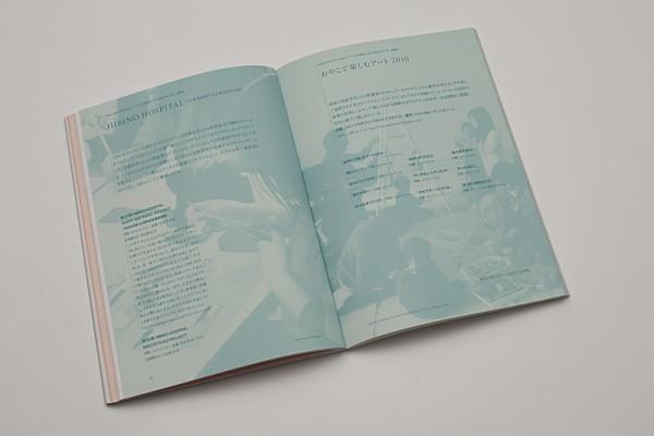 09_ARCUS2012_BOOK_09