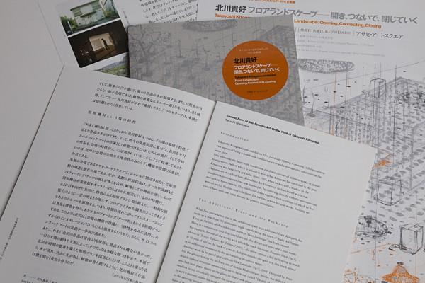 15_KITAGAWA_HAND_03
