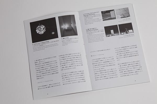 16_KITAGAWA_BOOK_03