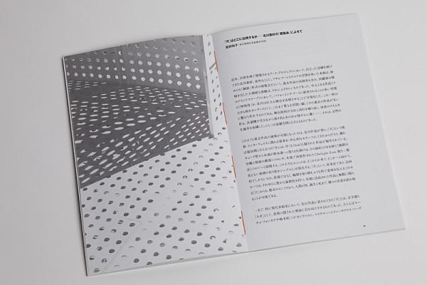 16_KITAGAWA_BOOK_05