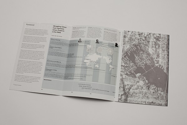 33_S-CITY_LEAFLET_03