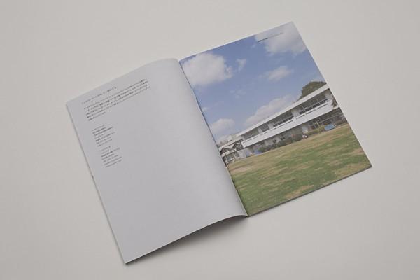 36_ARCUS2011_BOOK_02