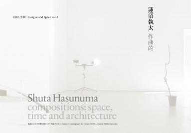 ACAC_2015_HASUNUMA+