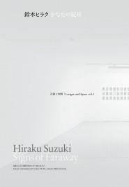 ACAC_2015_SUZUKI+