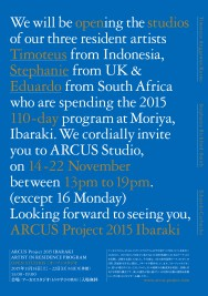 ARCUS_leaflet_2015_151001-MIHON+