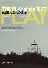 PLAY_leaflet_160810_SHITEI