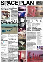 SP_leaflet_181010-MIHON