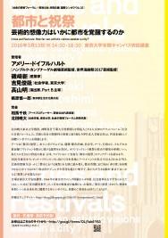 symposium_2016_A4