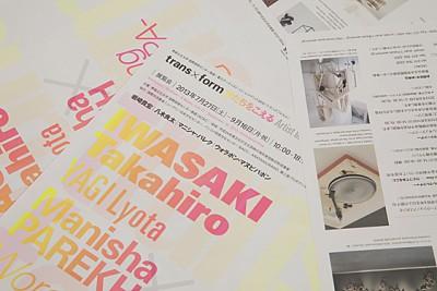 toshimasa_kimura_20130816-013